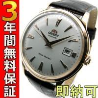 即納可 オリエント 腕時計 海外モデル FAC00002W0  オリエントが海外向けに販売しているモ...
