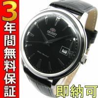 即納可 オリエント 腕時計 ORIENT 海外モデル FAC00004B0  オリエントが海外向けに...