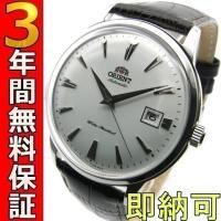 即納可 オリエント 腕時計 海外モデル FAC00005W0  オリエントが海外向けに販売しているモ...