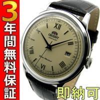 即納可 オリエント 腕時計 ORIENT 海外モデル FAC00009N0  オリエントが海外向けに...