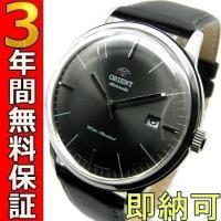 即納可 オリエント 腕時計 海外モデル FAC0000CA0  オリエントが海外向けに販売しているモ...