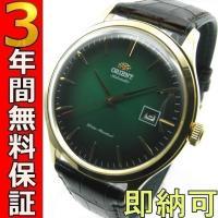 即納可 オリエント 腕時計 海外モデル FAC08002F0  オリエントが海外向けに販売しているモ...