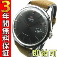 即納可 オリエント 腕時計 海外モデル FAC08003A0  オリエントが海外向けに販売しているモ...