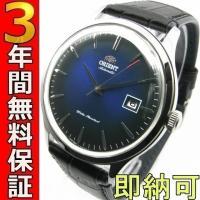 即納可 オリエント 腕時計 海外モデル FAC08004D0  オリエントが海外向けに販売しているモ...