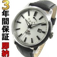 即納可 オリエント 腕時計 海外モデル FAF05004W0  オリエントが海外向けに販売しているモ...