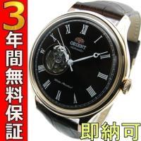 即納可 オリエント 腕時計 海外モデル FAG00001T0  オリエントが海外向けに販売しているモ...