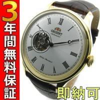 即納可 オリエント 腕時計 海外モデル FAG00002W0  オリエントが海外向けに販売しているモ...
