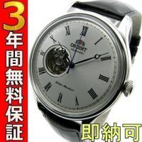 即納可 オリエント 腕時計 海外モデル FAG00003W0  オリエントが海外向けに販売しているモ...