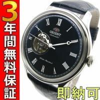 即納可 オリエント 腕時計 海外モデル FAG00004D0  オリエントが海外向けに販売しているモ...