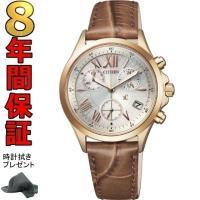 シチズン クロスシー XC FB1402-05A エコドライブ ソーラー レディース腕時計  シチズ...