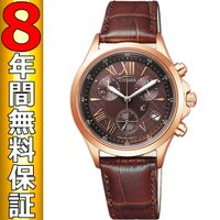シチズン クロスシー XC FB1403-02X エコドライブソーラー レディース腕時計  シチズン...