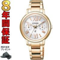 シチズン クロスシー XC FD1092-59A エコドライブソーラー レディース腕時計  シチズン...