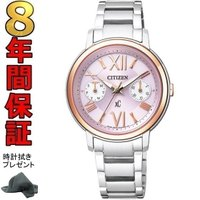 シチズン クロスシー XC FD1094-53W エコドライブソーラー レディース腕時計  シチズン...