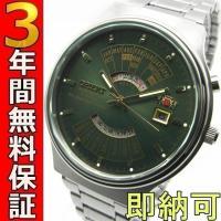 即納可 オリエント 腕時計 海外モデル 万年カレンダー FEU00002FW  オリエントが海外向け...