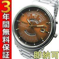 即納可 オリエント 腕時計 海外モデル 万年カレンダー FEU00002PW  オリエントが海外向け...