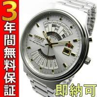 即納可 オリエント 腕時計 海外モデル 万年カレンダー FEU00002WW  オリエントが海外向け...