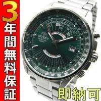 即納可 オリエント 腕時計 海外モデル 万年カレンダー FEU07007FX  オリエントが海外向け...