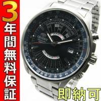 即納可 オリエント 腕時計 海外モデル 万年カレンダー FEU07008DX  オリエントが海外向け...