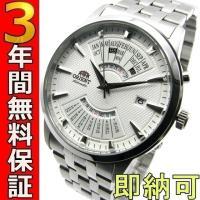 即納可 オリエント 腕時計 海外モデル 万年カレンダー FEU0A003WH  オリエントが海外向け...