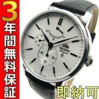 即納可 オリエント 腕時計 海外モデル FEZ09004W0  オリエントが海外向けに販売しているモ...