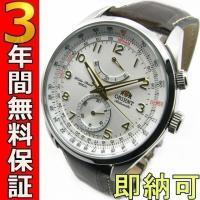 即納可 オリエント 腕時計 海外モデル FFM03005W0  オリエントが海外向けに販売しているモ...