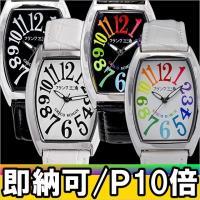 即納可 フランク三浦 腕時計 零号機改 復活NEWバージョン FM00K  フランク三浦の腕時計は、...