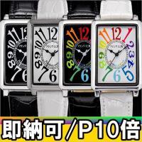 即納可 フランク三浦 腕時計 初号機改 復活NEWバージョン FM01K  フランク三浦の腕時計は、...