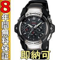 即納可 G-SHOCK ジーショック TheG/GIEZ GS-1400-1AJF 電波ソーラー  ...