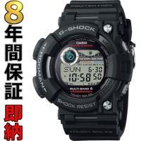 即納可 カシオ G-SHOCK フロッグマン GWF-1000-1JF ソーラー 電波  ■商品番号...