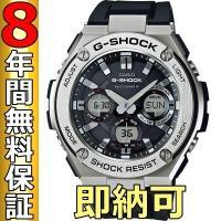 即納可 G-SHOCK Gショック ジーショック 腕時計 GST-W110-1AJF 電波ソーラー ...