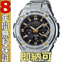 即納可 G-SHOCK Gショック ジーショック 腕時計 GST-W110D-1A9JF 電波ソーラ...