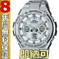 即納可 G-SHOCK Gショック ジーショック 腕時計 GST-W110D-7AJF 電波ソーラー...