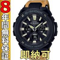 即納可 カシオ Gショック 腕時計 Gスチール GST-W120L-1BJF 電波ソーラー  タフネ...