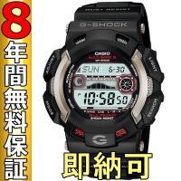 即納可 カシオ ジーショック 腕時計 GW-9110-1JF  マスターオブ GシリーズからNewモ...
