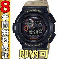 即納可 G-SHOCK Gショック ジーショック 腕時計 MUDMAN GW-9300DC-1JF ...