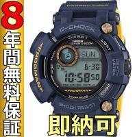 即納可 G-SHOCK Gショック 腕時計 GWF-D1000NV-2JF 電波ソーラー マスター・...