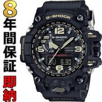 即納可 Gショック ジーショック 腕時計 MUDMASTER GWG-1000-1AJF 電波ソーラ...