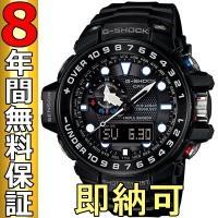 即納可 G-SHOCK ジーショック 腕時計 ガルフマスター GWN-1000B-1AJF 電波ソー...