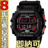 即納可 G-SHOCK ジーショック GX Series GXW-56-1AJF ソーラー 電波  ...