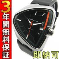即納可 ハミルトン HAMILTON ベンチュラ 腕時計 H24551731 ELVIS80  ハミ...
