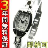 即納可 ハミルトン HAMILTON 腕時計 レディ・ハミルトン レプリカライン H31111183...