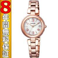 シチズン ウィッカ wicca 腕時計 KL0-669-11 ソーラー電波時計 レディース腕時計  ...