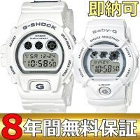 即納可 G-SHOCK Gショック 腕時計 LOV-16C-7JR ラバーズコレクション  恋人たち...