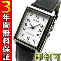 即納可 オリエント 腕時計 海外モデル LQCAC005W0  オリエントの腕時計並行輸入モデルは国...