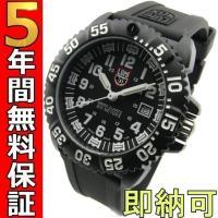 即納可 ルミノックス 腕時計 3050シリーズ 3051  ミリタリーウォッチで有名なルミノックスは...