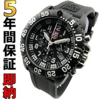 即納可 ルミノックス 腕時計 3080シリーズ 3081  ミリタリーウォッチで有名なルミノックスは...
