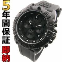 即納可 ルミノックス 腕時計 3080シリーズ 3081.BO.1  ミリタリーウォッチで有名なルミ...