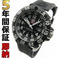 即納可 ルミノックス 腕時計 3150シリーズ 3151.NV  ミリタリーウォッチで有名なルミノッ...