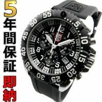 即納可 ルミノックス 腕時計 3180シリーズ 3181  ミリタリーウォッチで有名なルミノックスは...