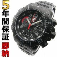 即納可 ルミノックス 腕時計 4240シリーズ 4242  ミリタリーウォッチで有名なルミノックスは...